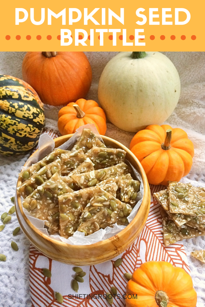 Spiced pumpkin seed brittle is a fun fall twist on classic peanut brittle. It's an easy dessert recipe that you can make for homemade gifts, cookie exchanges, Christmas baking, Thanksgiving, and more! #pumpkinseed #peanutbrittle #Thanksgiving #pumpkinrecipes #fallrecipes #dessert #sweettreats #cookieexchange